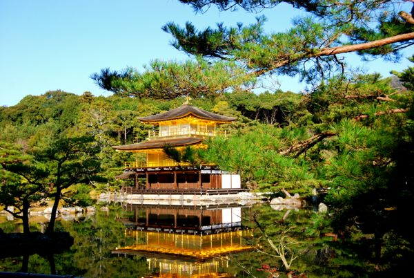 Los 10 mejores artículos sobre Japón en 2015
