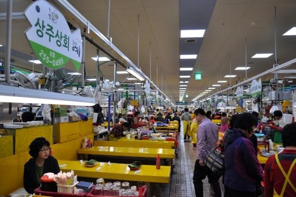 Mercado de Pescado Jagalchi en Busan