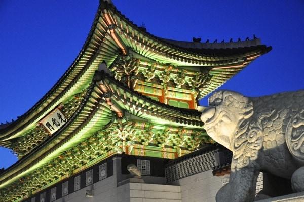 Palacio Seul, Corea del Sur