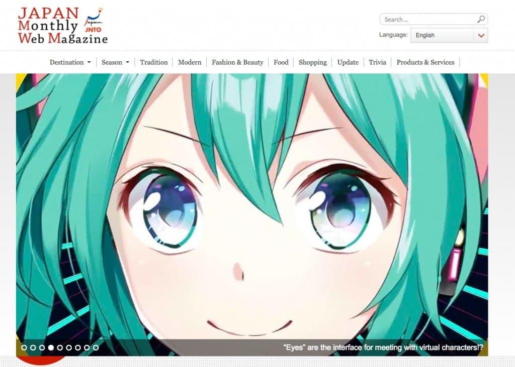 Japan Web Magazine: una revista interesante para conocer mejor Japón