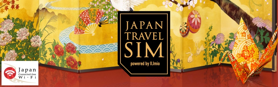 Japan Travel SIM